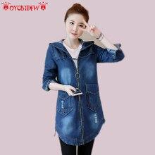 Autumn Women denim jacket 2017 Fashion New solid color Large size medium long section hooded Zipper Slim women cowboy coat ll400