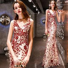 0fc31e7fea JaneVini Sexy sirena de lentejuelas vestido de baile de graduación para  fiesta de boda brillante rojo oscuro Formal ajustado ves.