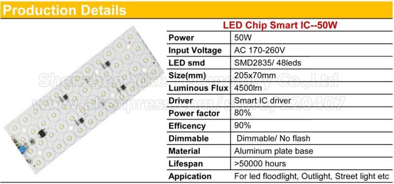 50 Вт 205x70 мм AC 220 В светодиодный прожектор PCB SMD высокой мощности Алюминий лампы пластины водителя светодиодный панель 100lm/W для лампа загорает...