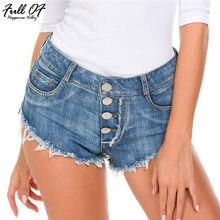 Пикантные джинсовые шорты с высокой талией женские облегающие