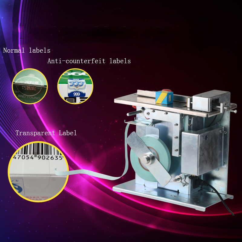 Automatic right Angle sealing machine.Carton sealing packaging label machine. Label stripping machine
