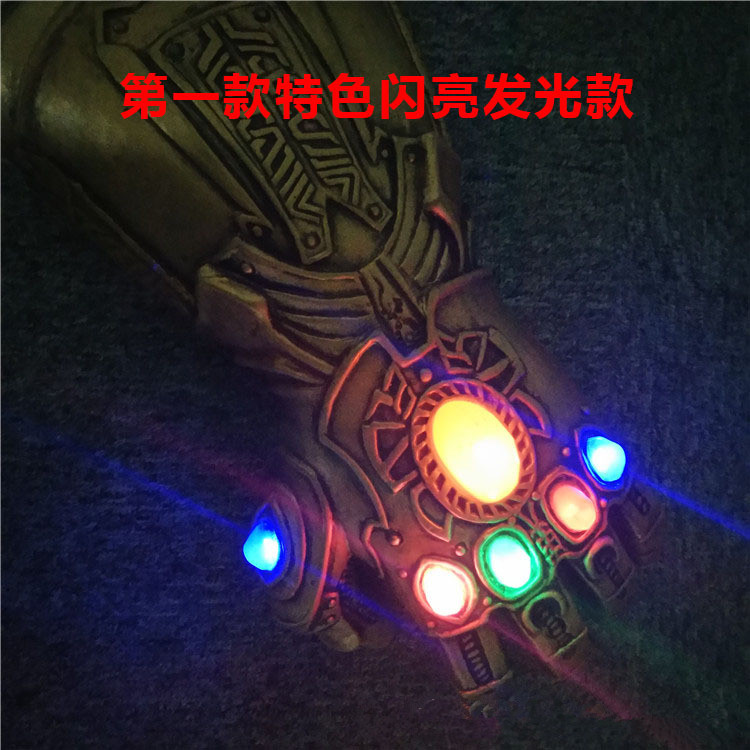 Avengers 4 Endgame Thanos Infinity Gauntlet Led Latex Action Figures Toy Thanos
