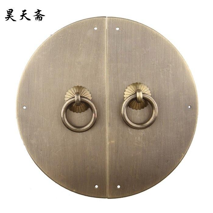 [Haotian vegetarian] bronze copper door handle HTK-012 double open 18cm diameter copper handle european modern bronze doors handle chinese antique glass door handle door handle carving