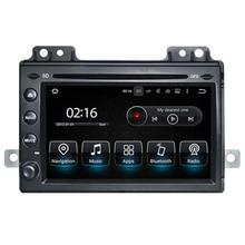 "Unidad de cabeza Android de 7 "", Radio Estéreo Multimedia para coche, DVD, navegación GPS, navegación satelital para Land Rover, Freelander 2003 2004, 2005, 2006,"