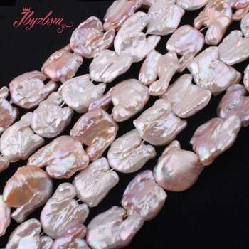 """20x30-25x35mm Freshwater Pearl Irregular Alien Shape Loose Natural Stone Beads For Jewelry Making DIY Necklace Bracelet Str 15"""""""