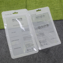 New Mobile Phone Case Cover Storage Retail Packaging Bags for iPhone 4 4S 5 5S 6 Plastic Ziplock Poly Packs White 100Pcs/Lot