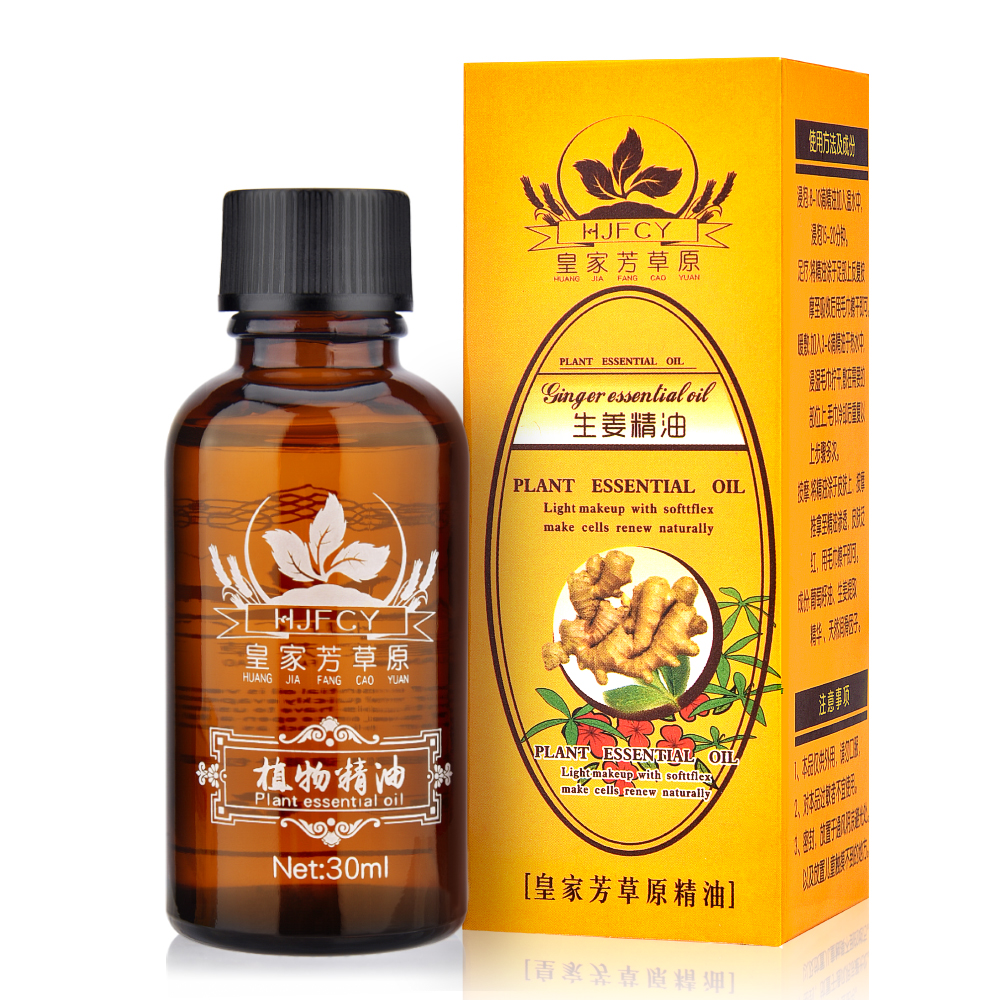 30ml Plant Therapy Lymphatic Drainage Ginger Oil Natural Anti Aging Essential Serum Body Massage Face Skin Care DropShipping