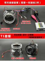 """2,5 """"WST lente de proyector sudario marca 35 W H1 Xenón HID bombilla lastre kit de luz LED brillante para coche con Ojos de Ángel"""