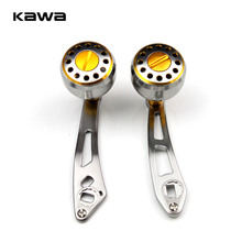 KAWA Aluminum Alloy Fishing Reel Rocker Strong Durable Single Fishing Reel Handle for Baitcasting Fishing Tackle Tools