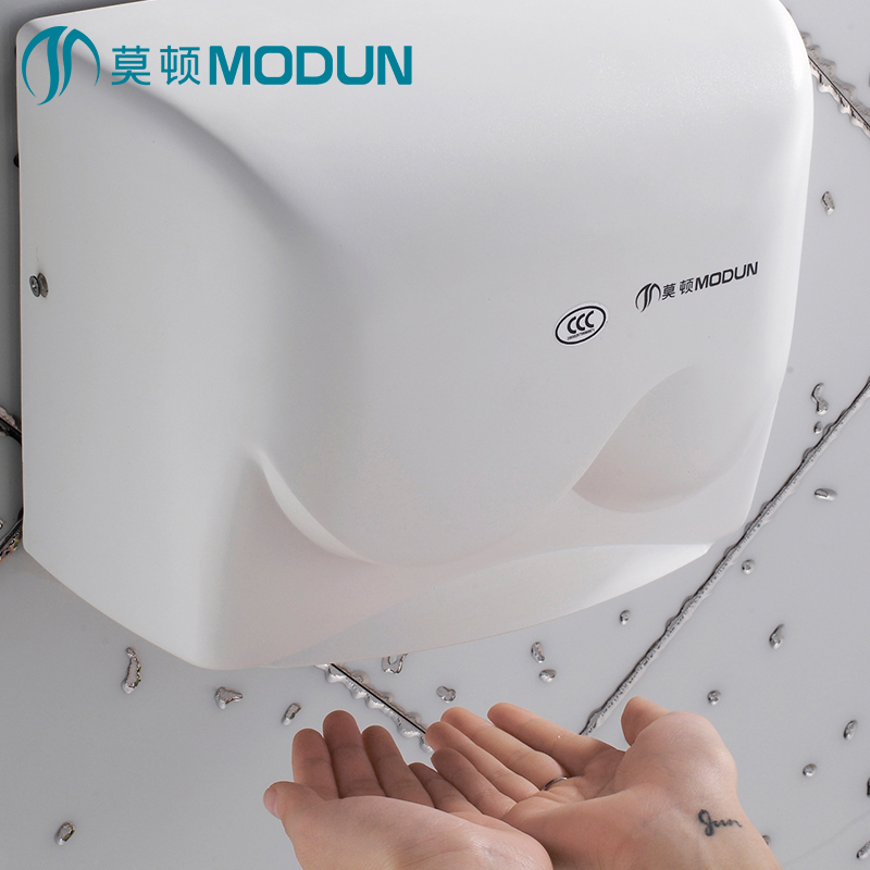 Fully Automatic Infrared Hotel-style Hand Dryer Household Bathroom Light Induction Hot and Cold Blowing Hands Drying Machine