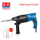 Variable Speed 20mm Electric Hammer 500W Rotary Hammer 0-850rpm Hammer Drill