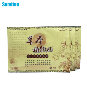 64Pcs Sumifun Pain relief orthopedic plasters analgesic patches Body Massager rheumatism treatment Massage K01008