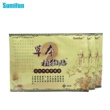8Pcs/1Bag  Chinese Medical Plaster Tens Foot Muscle Back Neck Shoulder Body Massager Pain Patch Myostimulator K01001