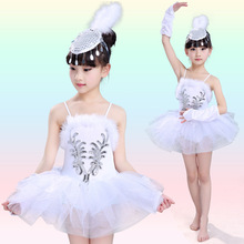 Childrens dance clothes girls swan skirt young children princess pettiskirt ballet costumes