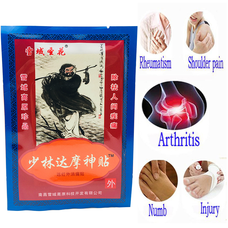 24PCS/3bags Chinese pain relief Plaster Relief Rheumatism Joint Pain pain relief patch medical plaster back pain sumifun buy 3 get 1 chinese medical plaster muscle rthritis adhesive rheumatism pain plaster relieving patch health care d1023