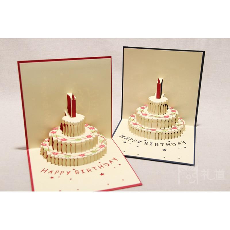 Открытки с днем рождения 3 дэ