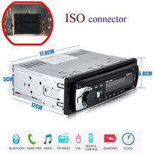 MP3/WMA/WAV плеер ID3 играть несколько EQ FM/SD/USB/AUX 1 DIN 12 В горячая Распродажа Bluetooth автомагнитол стерео радио