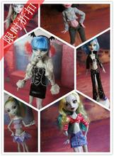 Factory Wholesale 15pcs BJD original for monster high clothes doll dress casual suits Accessories