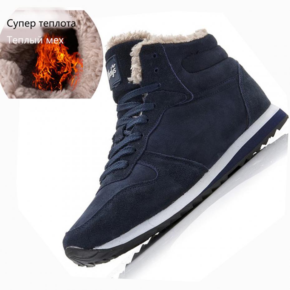New Couple Unisex Super Warm Man Boot Fashion Men Winter Snow Boots Keep Warm Boots Plush Ankle Work Shoes Men Snow Boots 36-48 стоимость