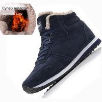 New Couple Unisex Super Warm Man Boot Fashion Men Winter Snow Boots Keep Warm Boots Plush