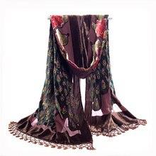 Коричневый национальный тренд ручной работы вышитый бисером шарф бархатные шелковые шали шарфы Цветочный павлин Echarpes кисточки платок NP063