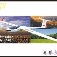 TW759-1 Volantex ASW28 ASW-28 2600 мм размах крыльев EPO RC парусник планер модель самолета есть PNP версия или комплект версия