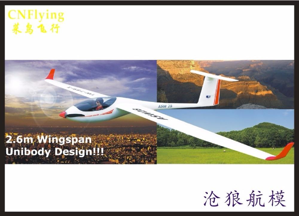 TW759-1 Volantex ASW28 ASW-28 2600mm Wingspan EPO RC Sailplane Glider Airplane Model have PNP Version or KIT Version)