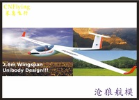 TW759 1 Volantex ASW28 ASW 28 2600mm Wingspan EPO RC Sailplane Glider Airplane Model have PNP Version or KIT Version)