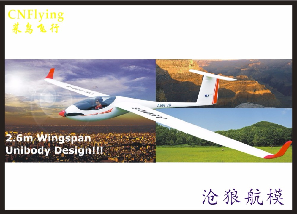 TW759-1 Volantex ASW28 ASW-28 2600mm Wingspan EPO RC Sailplane Glider Airplane Model have PNP Version or KIT Version) image