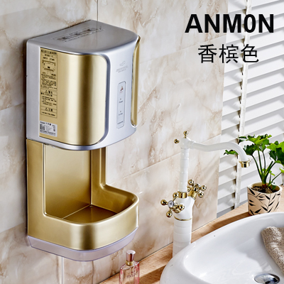 Anmon high speed Dry hand Machine Fully automatic induction Hand Dryer Drying machine With work indicator hand dryer machine automatic sensor hand drying machine automatic dry hand machine household