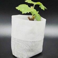 Различные Размеры Биоразлагаемые Нетканые Детские Сумки Растения Растут Мешки Ткань Рассада Растений