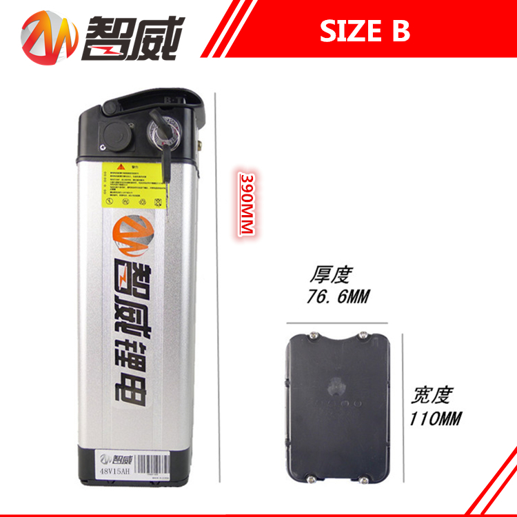 48V 12AH Lithium-ion Li ion Rechargeable chargeable battery for electric bicycles (50KM) and 48V Power source (FREE charger) free customs taxes super power 1000w 48v li ion battery pack with 30a bms 48v 15ah lithium battery pack for panasonic cell