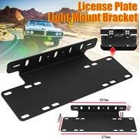 1pc Truck Off Road LED Lights License Plate Mount Bracket Holder For LED Light Bar, LED Work Lights Universal Base