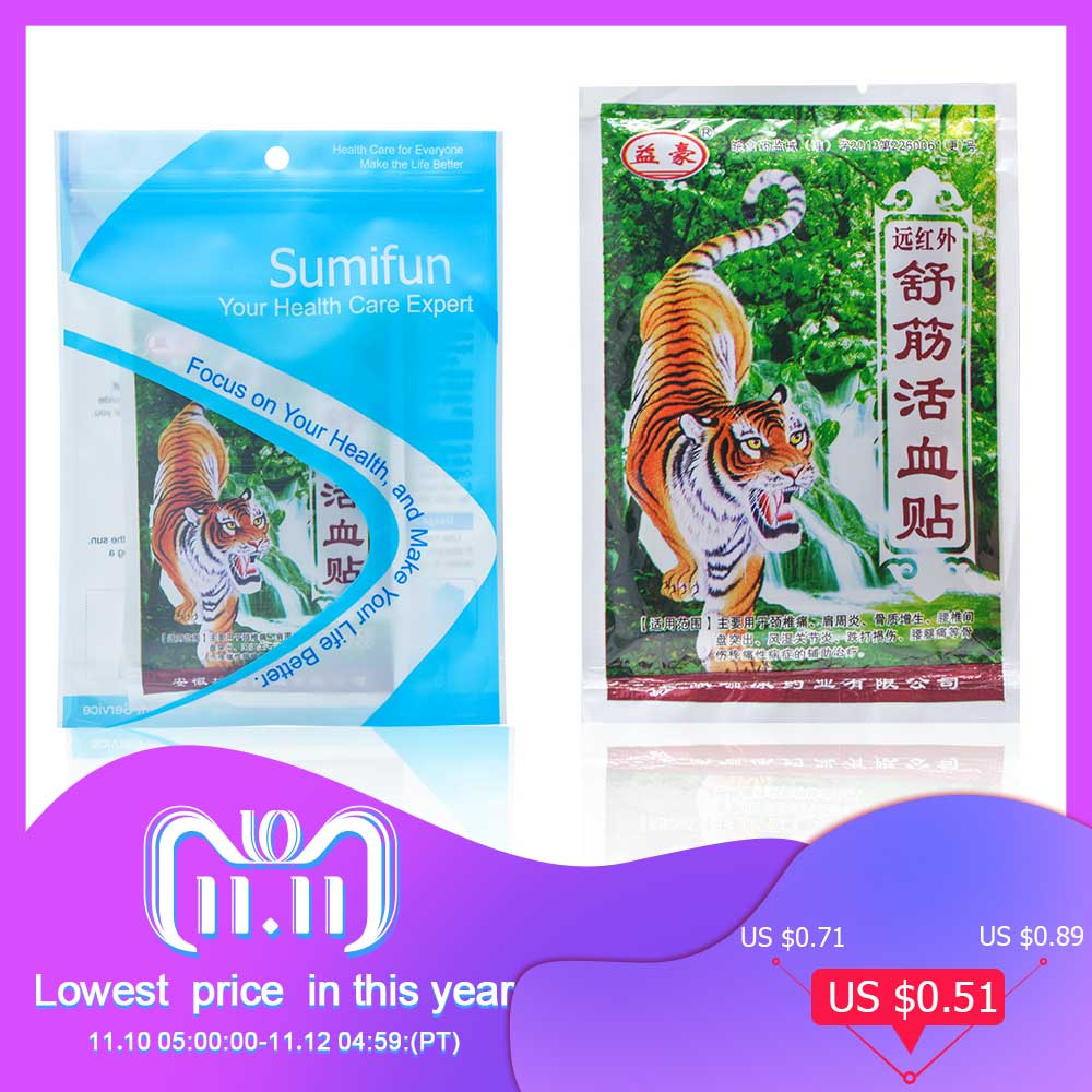 8pcs/1bag Tiger Balm Pain Relief Patch Chinese Back Pain Plaster Heat Pain Relief Health Care Medical Plaster Body Massage C291 стоимость