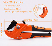 Imports of manganese steel PVC pipe cutting knife cutting