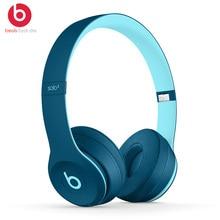 سماعات أذن لاسلكية مزودة بتقنية البلوتوث من Beats by dre Solo3 سماعات رأس للألعاب سماعة رأس للموسيقى بدون استخدام اليدين سماعة أذن منفردة 3 مزودة بميكروفون fone
