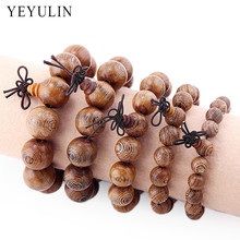 High Quality Wenge wood 10 12 15 18 20mm wooden beads Bracelet For Women Men Bangles Jewelry