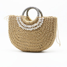 2019 New shell moon bag straw bag women's straw bag handmade woven basket wicker Summer Grass Bags Drawstring of totes