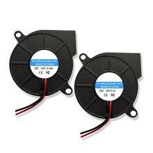 1 adet DC 12V 24V 5015 soğutma fanı Hotend ekstruder RepRap 3D yazıcı parçaları için 50mm Fan radyal soğutma fanı