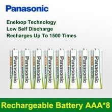 Panasonic Одежда высшего качества 4 шт./2 Pack 800 мАч Перезаряжаемые Батарея AAA 1,2 В Ni-MH аккумуляторы Перезаряжаемые aaa повторного использования до до 1500 раз