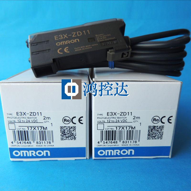 New fiber optic amplifier E3X-ZD11 2MNew fiber optic amplifier E3X-ZD11 2M