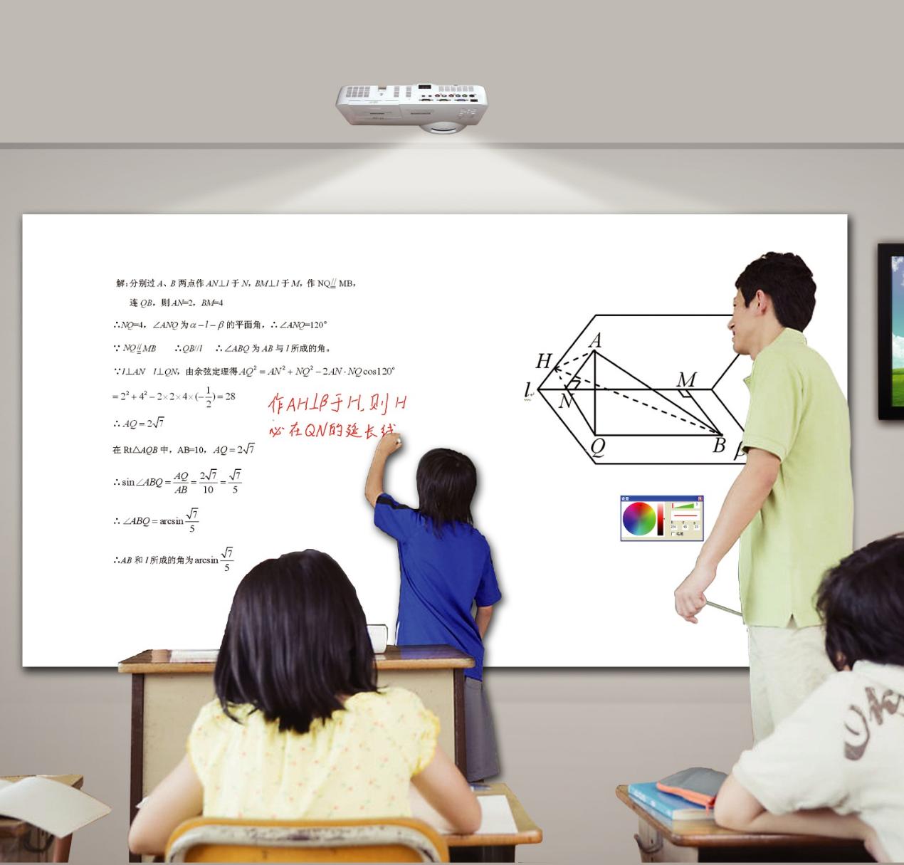 Точность портативная интерактивная доска ручка управление Чувствительная Интерактивная камера сенсор устройство для школы умный класс обучение