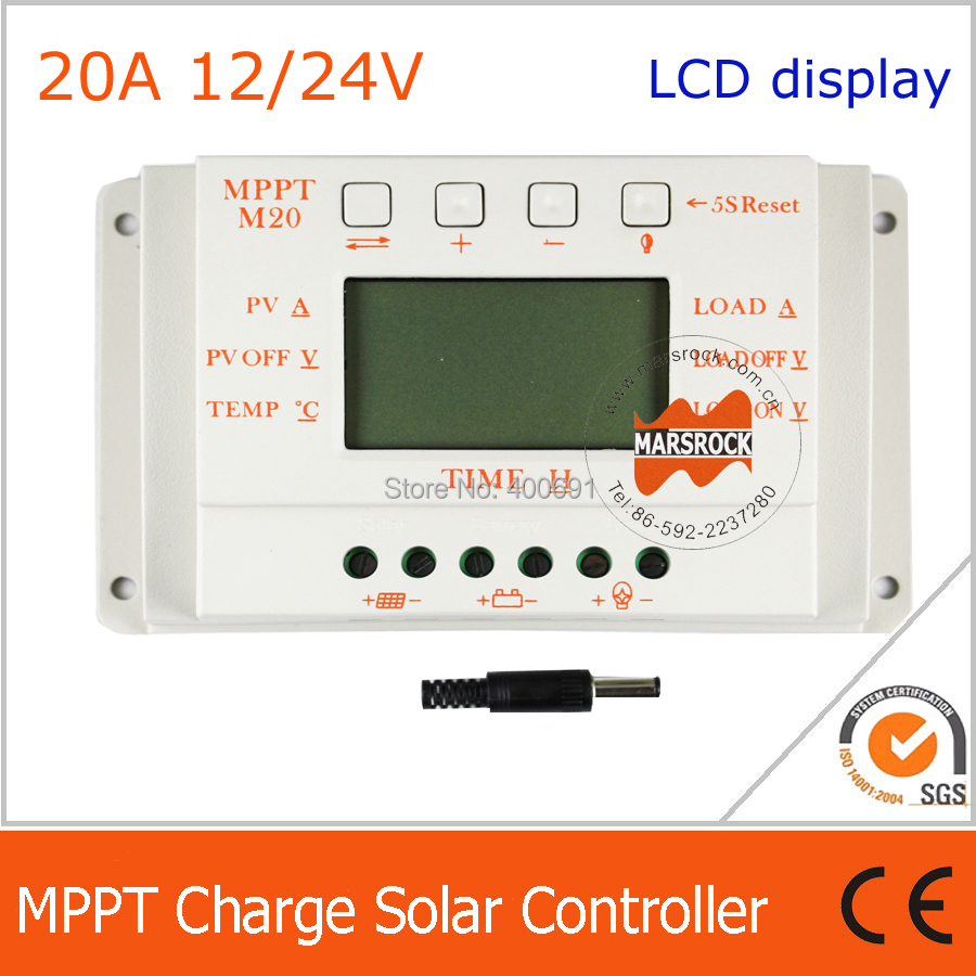 20A MPPT solar charge and discharge controller 12V 24V auto work with lcd display special offer solar charge controller 20a 12v24v lightning protection and anti charge over discharge