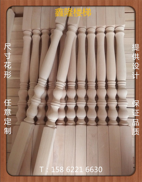 Factory Direct Staircase Handrail Staircase Column Wooden Staircase Railing  Indoor Stairs Xuzhou Paint Handrails