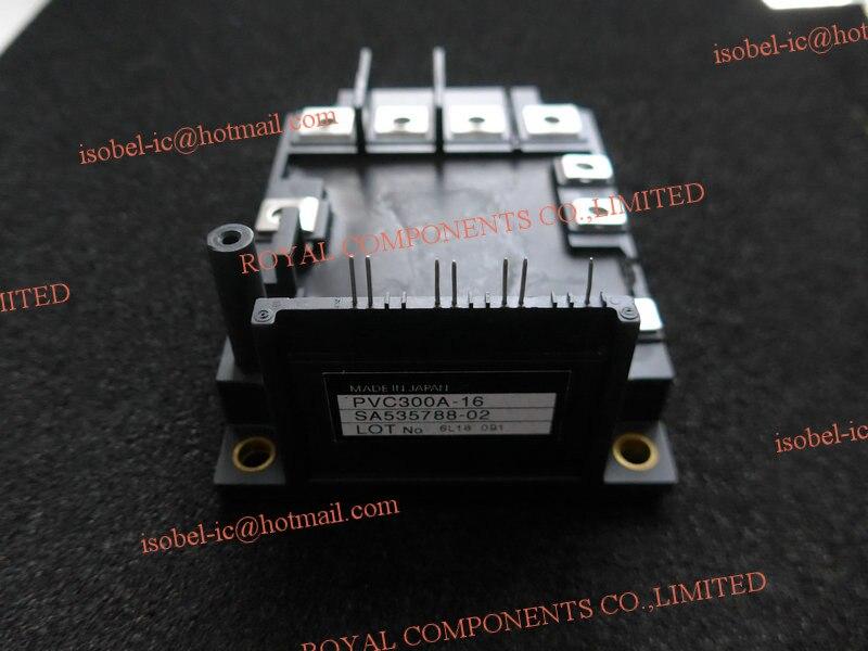 PVC300A-16