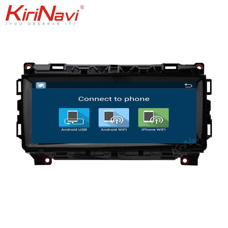 "KiriNavi 10.25 ""2 + 64GB 2 الدين الروبوت 6.0 2 الدين سيارة راديو gps ل جاكوار XE/ XF automotivo رئيس وحدة راديو تلقائي الوسائط المتعددة واي فاي"