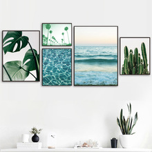 Cactus Sea Wave Coconut Tree Leaf Wall Art Canvas Painting Blue Nordic Posters And Prints Pictures For Living Room Decor