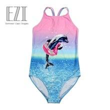 JulySand/ купальный костюм для маленьких детей, бикини, комплект из двух предметов купальный костюм с Китом, A19G001