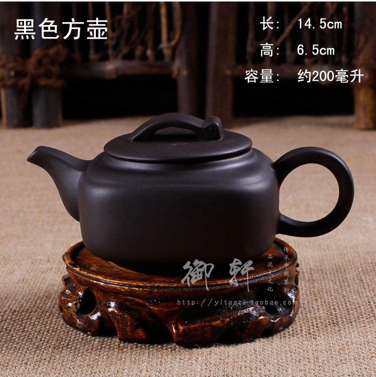 Authentic yixing teapot Purple clay tea pot handmade kettle 200ml tea set Chinese tea ceremony
