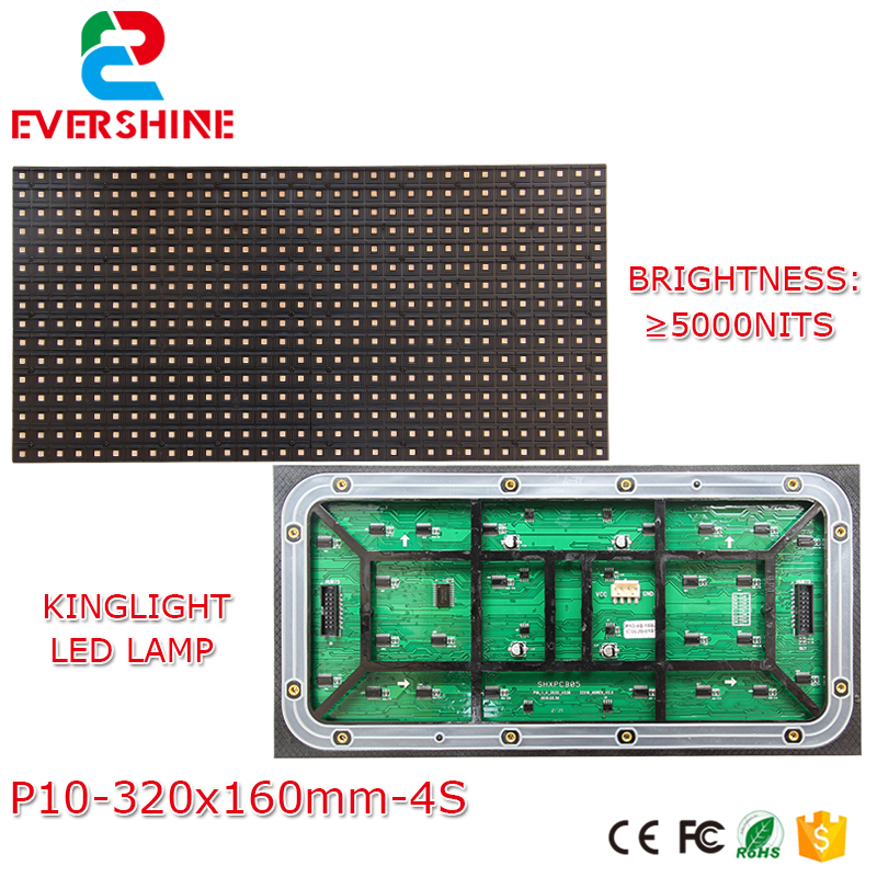 P10 outdoor Full color LED display module,320x160mm, 32*16 Pixels,SMD3535 rgb p10mm 1/4 scan led panel diy led viveo display 4 pcs p10 outdoor single blue color led module 320 160mm 1 pcs controller 1pcs mw power supply
